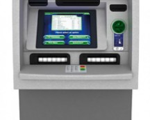 Refurbished ATM NCR 6632 POCONO